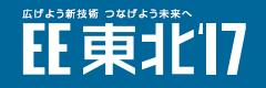 EETOHOKU_banner